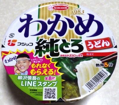 8/13発売 わかめうどん フジッコ 純とろ仕立て