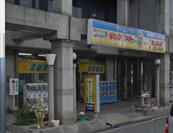 ギャングスター吹田店
