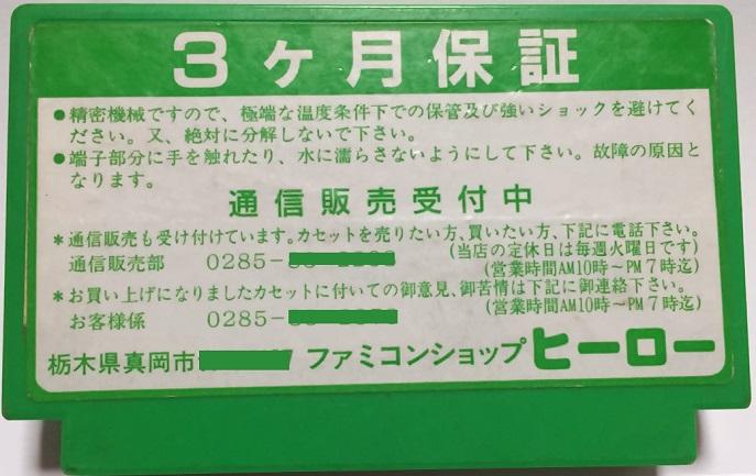 ひーろー黄緑03