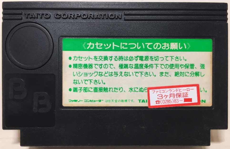 ファミコンランドヒーローシール型1