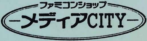 メディアvityロゴ