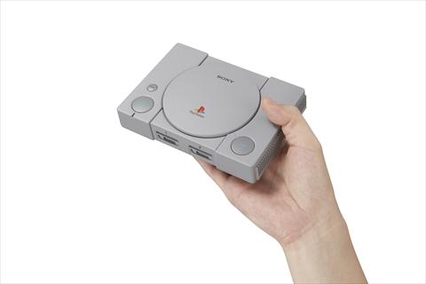 PlayStationClassic_Hand.jpg