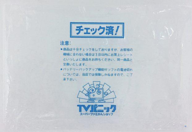 TVP03.jpg