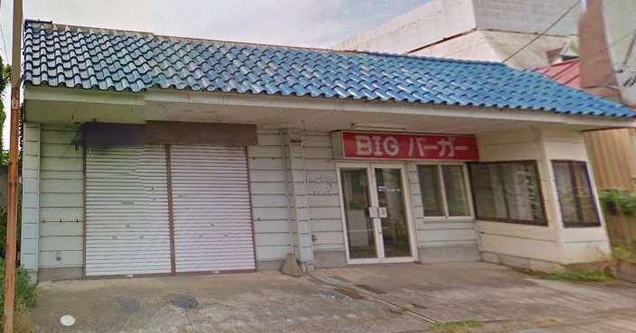 bigFS01.jpg