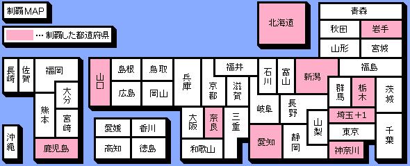 seiha_map11.png