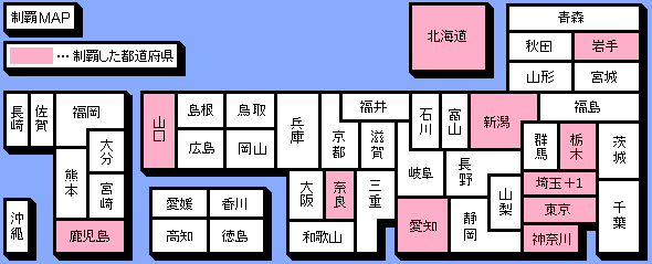 seiha_map12.png