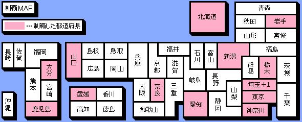 seiha_map14.png