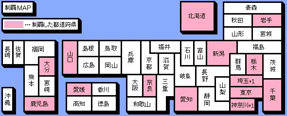 seiha_map16.png