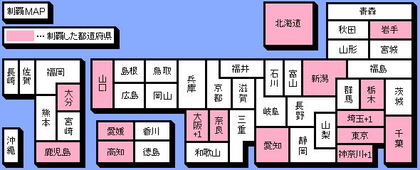 seiha_map19.png