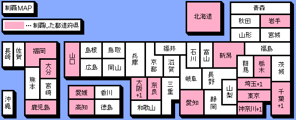 seiha_map22.png