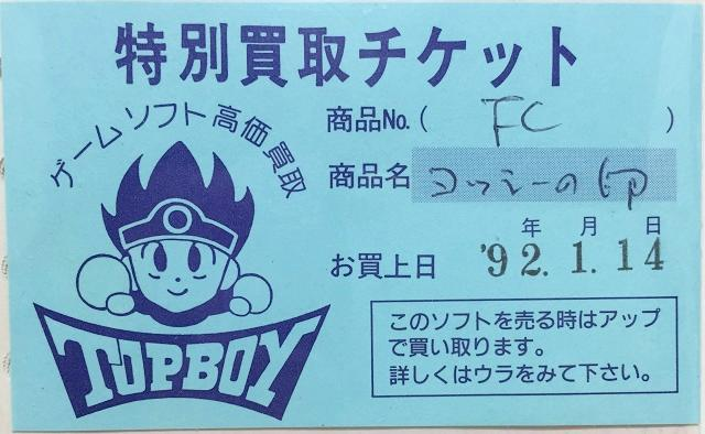 topboy43.jpg