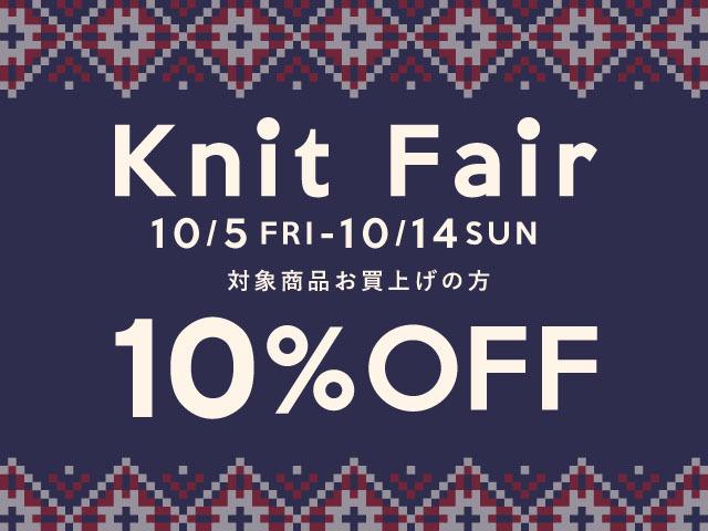 !Knit Fair!