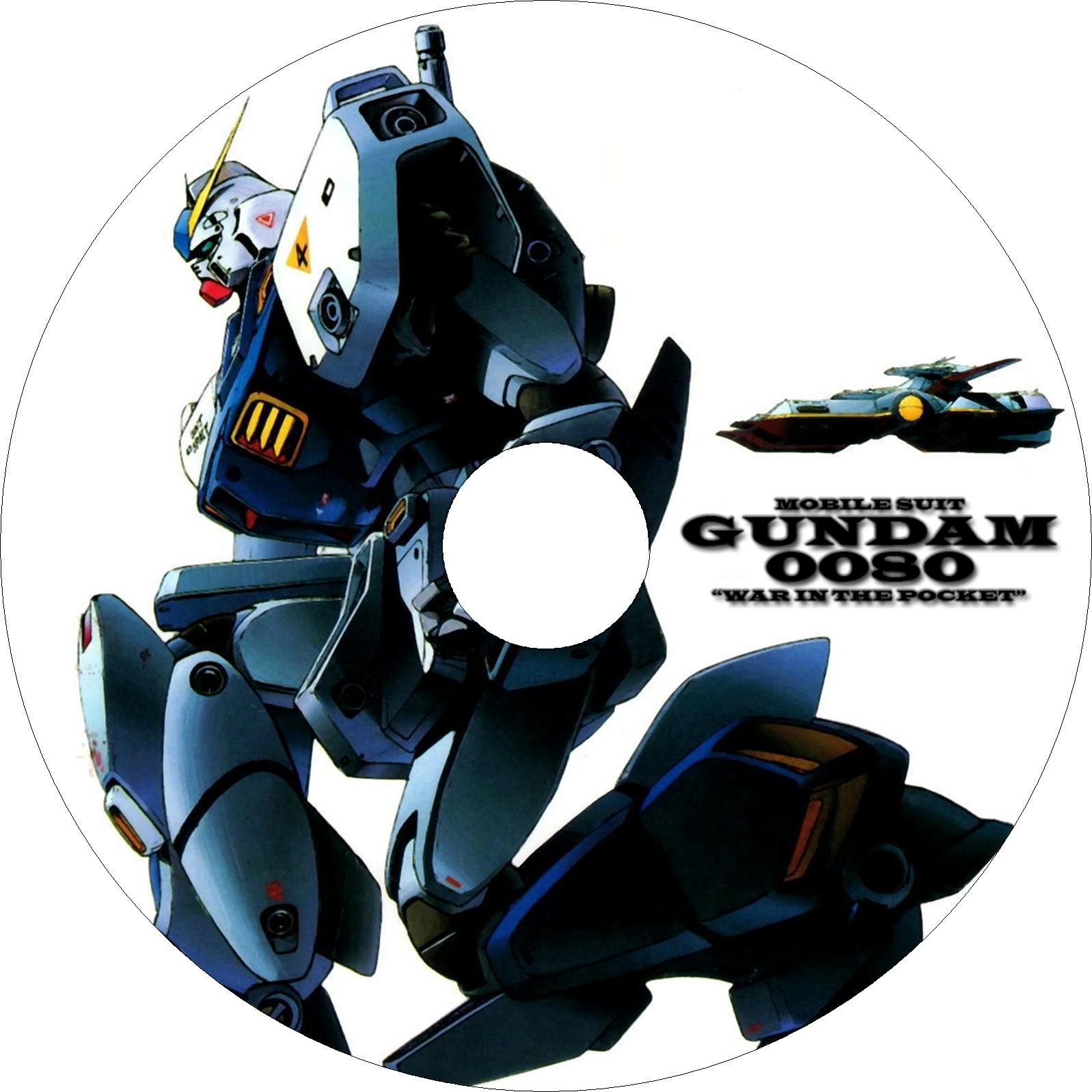 機動戦士ガンダム0080 ポケットの中の戦争 ラベル(汎用)Ⅰ