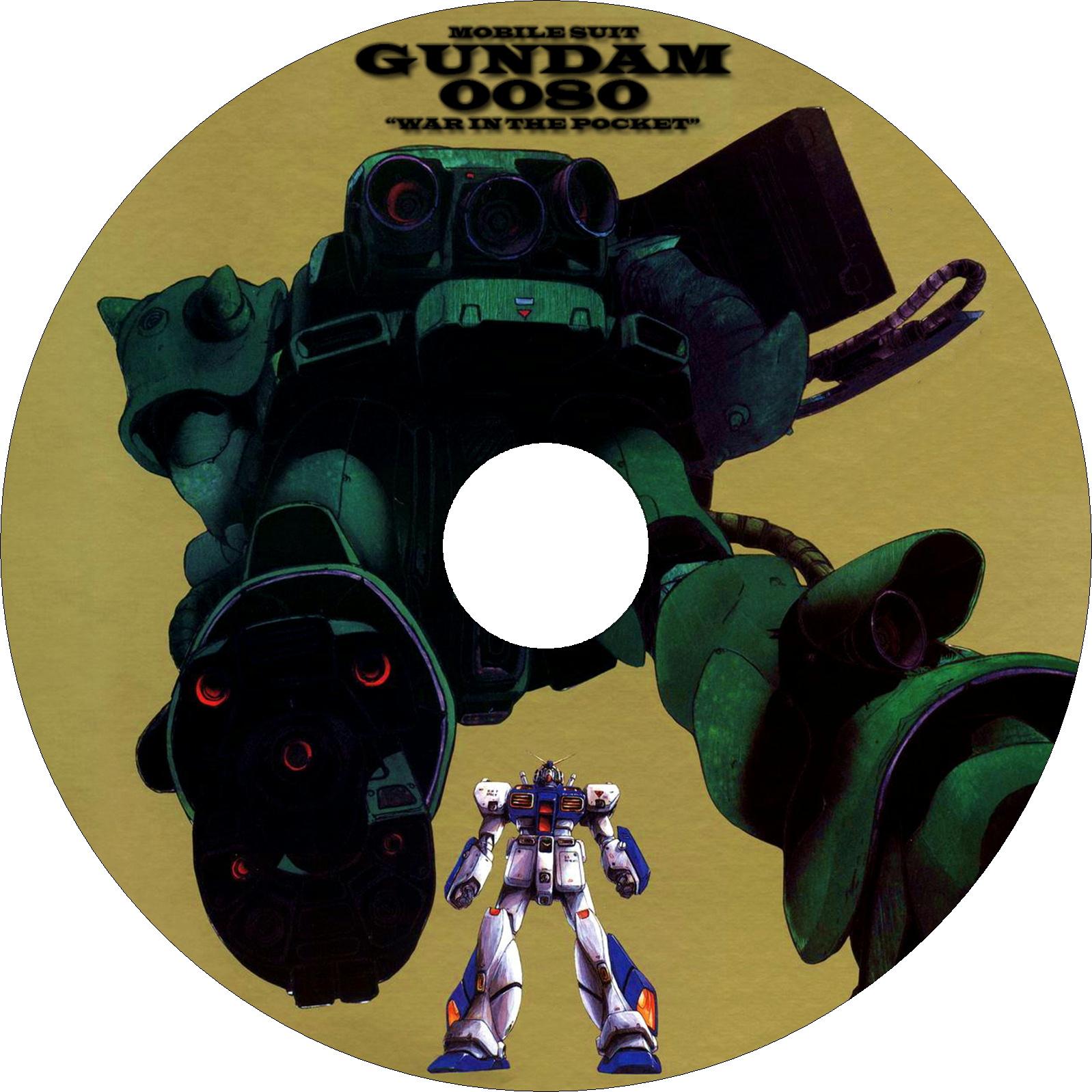 機動戦士ガンダム0080 ポケットの中の戦争 ラベル(汎用)Ⅱ