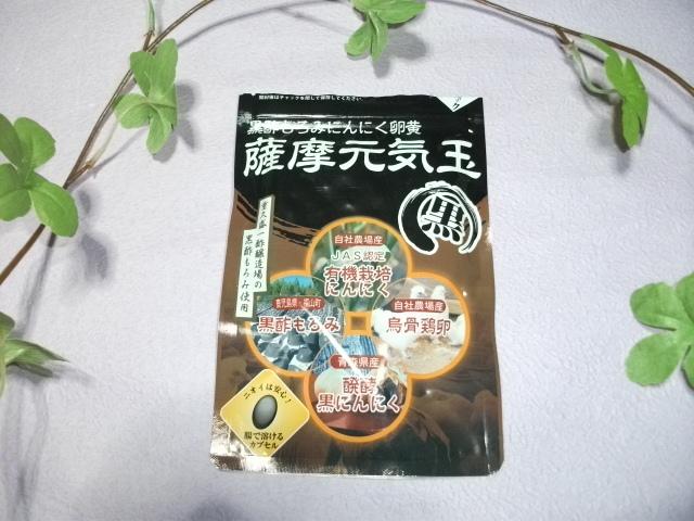 DSCF5860.jpg