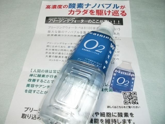 DSCF6259.jpg