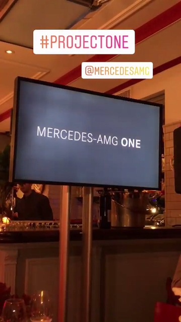 AMG_ONE (1)