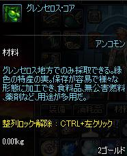 ScreenShot09543.png