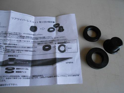 DSCN5432.jpg
