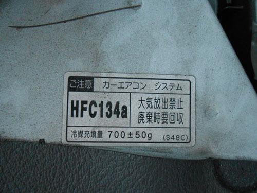 DSCN5792.jpg