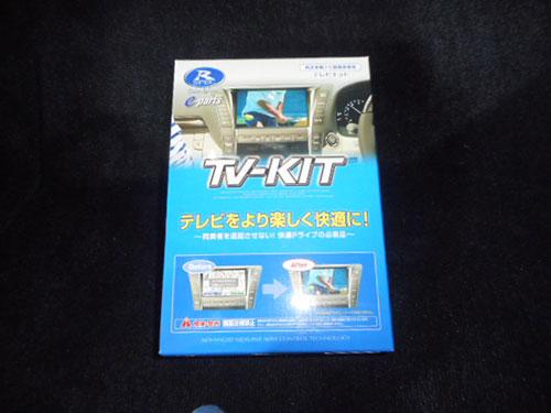 DSCN8079.jpg