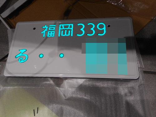 DSCN9490_20181004080339c3f.jpg