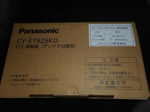 DSCN9807.jpg