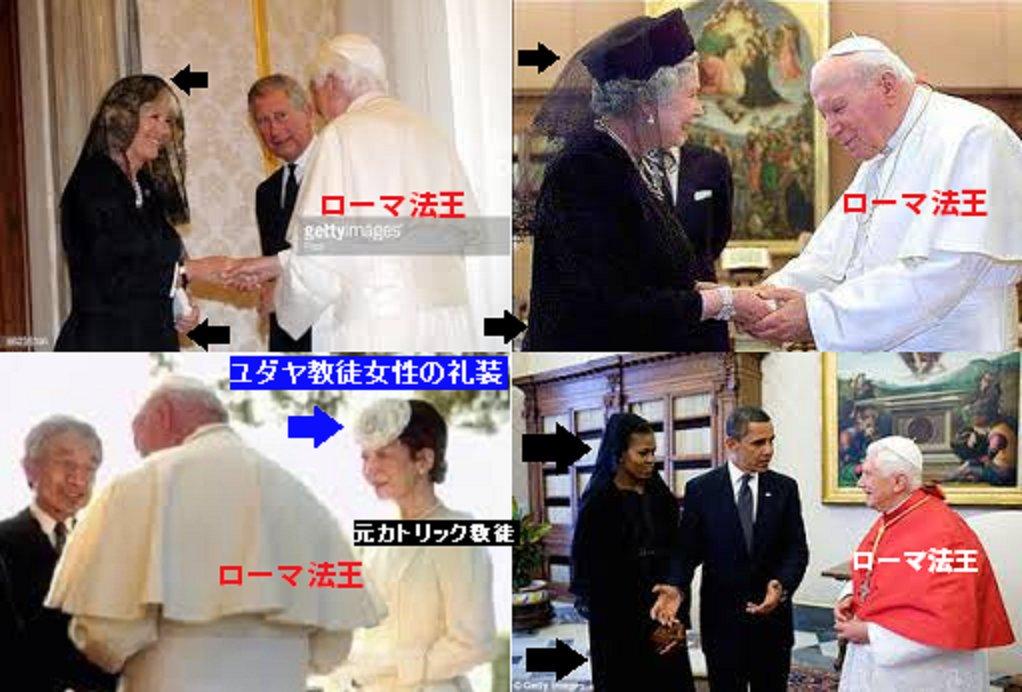 CxE1fmbUsAAbLua偽ユダヤ人天皇教カルト朝鮮👁狐