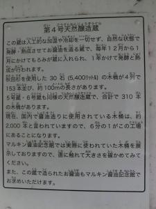CIMG1591.jpg