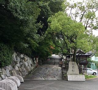 s-四国村