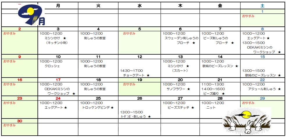 17-9.jpg
