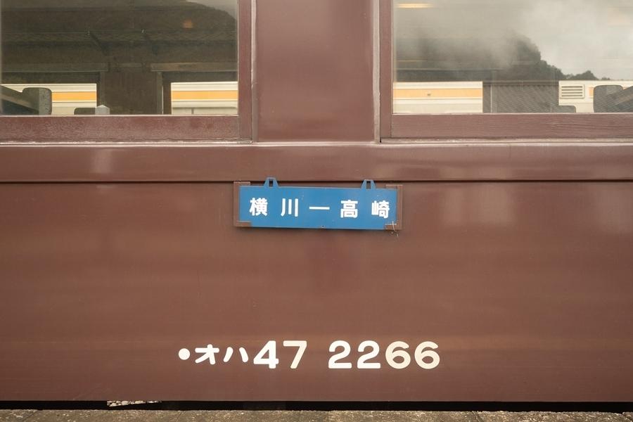 s-s-P9091801.jpg