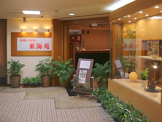 s-東海外見IMG_1131
