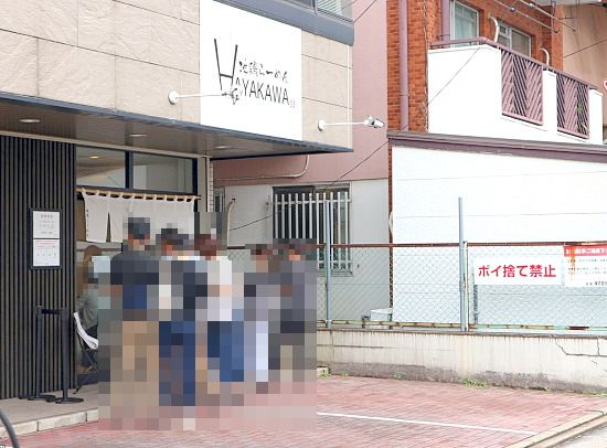 s-はや川外見IMG_1461