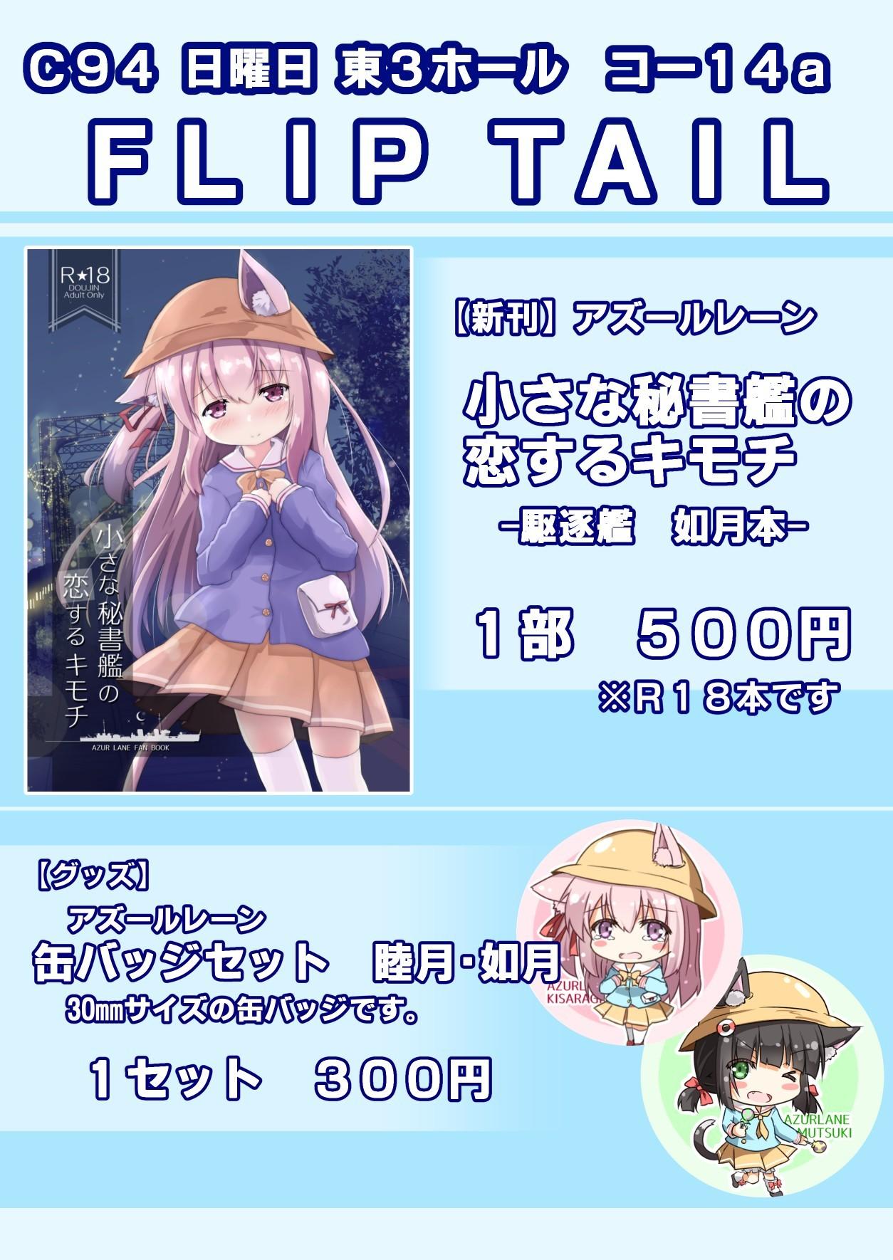 oshinagaki_20180811103057029.jpg