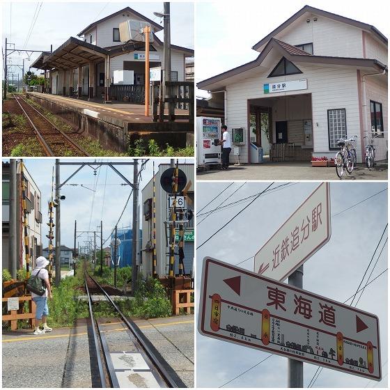 180630旧東海道あすなろう鉄道追分駅