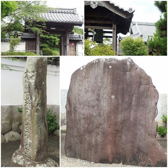 180630旧東海道街並み-14願誓寺