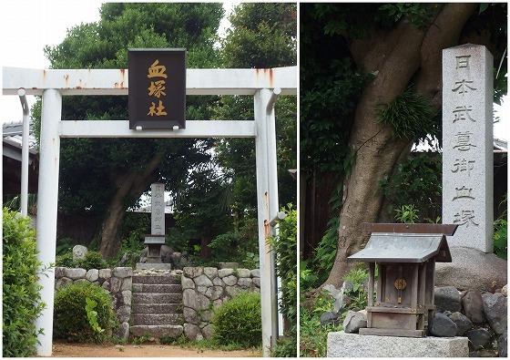 180630杖衝坂日本武尊血塚