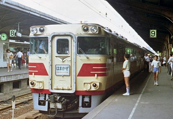 特急はまかぜ大阪駅-1