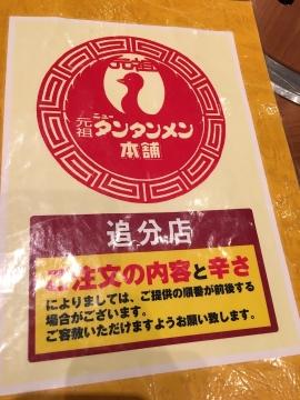 syou_6523.jpg