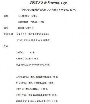 wada_6826.jpg
