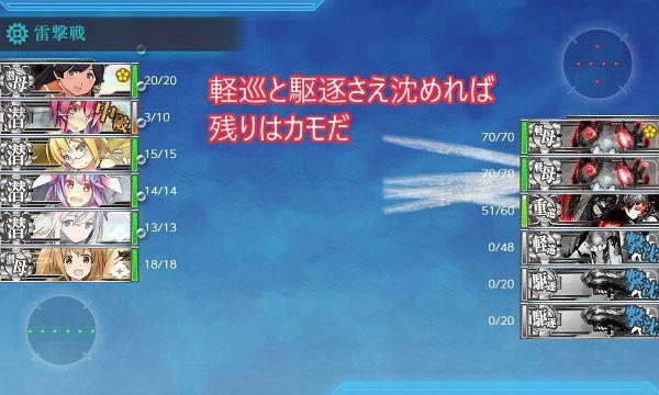2-1潜水艦Dマス