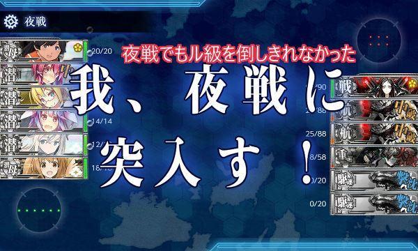 2-1潜水艦ボスマス