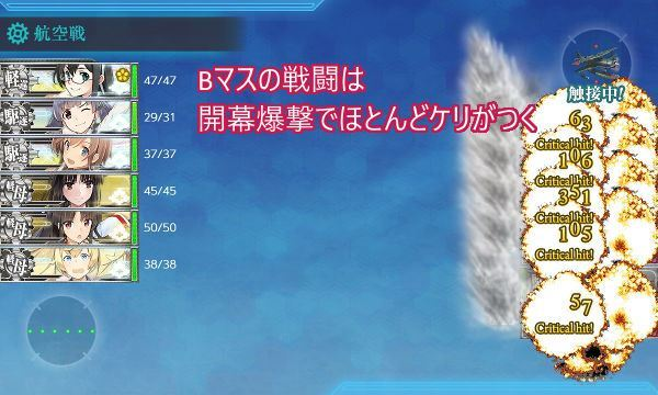 2-2Bマス戦闘02