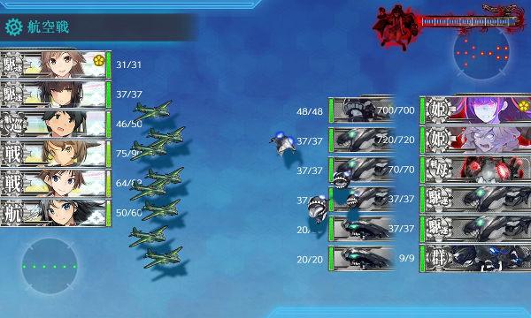 戦力ゲージボスマス02