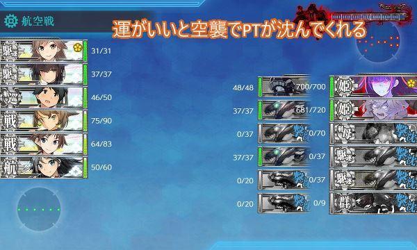 戦力ゲージボスマス03