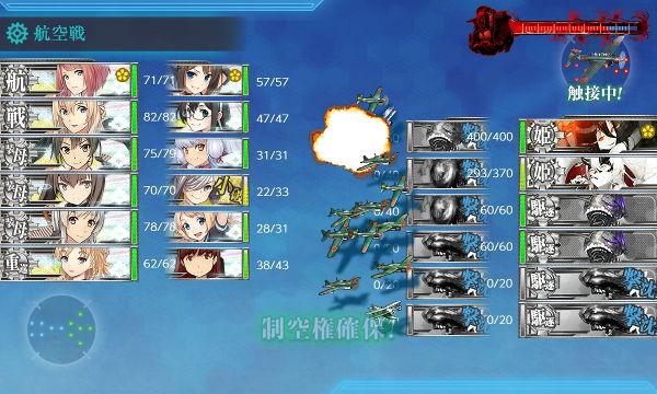 E5-1ボス02