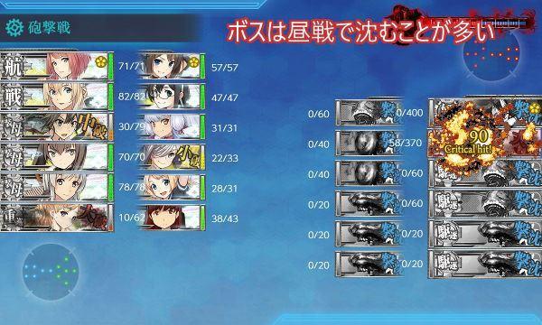 E5-1ボス03