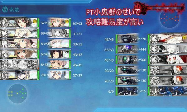 E5-2ボス01