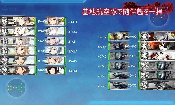 E5-3ボス01